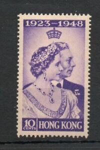 HONG KONG  SG 171a 1948 10 C. SILVER WEDDING  SPUR ON N VARIETY MNH