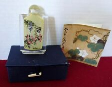 Chinese Inside Hand Painted Snuff Bottle with Agate top-Signed