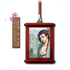 Hakuouki Shinsengumi Kitan Picture Strap Portachiave Keychain Harada Sanosuke