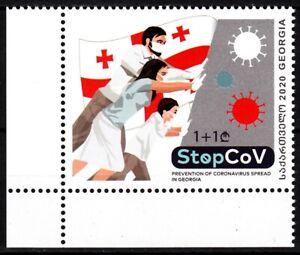 GEORGIA 2021-02 Medicine Health: Stop CoV. CORNER, MNH