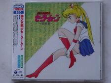 SAILOR MOON CD ANIME JAPAN SAILORMOON DISCO RECORD MUSIC SOUNDTRACK