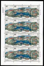China PRC Stamp 2003-11 Suzhou Master of Nets Garden SS Full Sheet