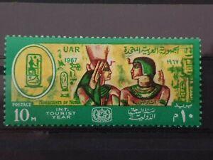 Egypt  1967 International Tourist Year. 1 stamp MNH