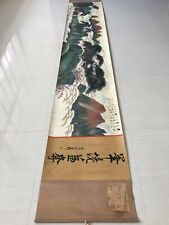 A Chinese Huge Landscape Hanging Ink Zhang daqian Scroll Asian Silk and Paper