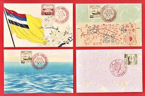 Japanese Art 4 Postcards Woodblock Prints Manchukuo Emperor Puyi Visited Japan