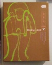 BOXING LULU max nagl CAFE ELECTRIC CD christoper doyle NOT SUCH A BAD THING book