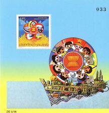 2015, Asean Community
