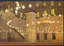 Egypt Postcard - Cairo - Interior View of Mohamed Aly Mosque  B3087