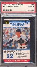 Japanese Baseball Kazuhisa Sasaki 1991 Takara ROOKIE PSA 9
