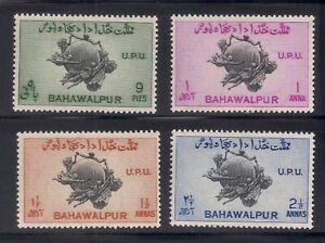 Pakistan-B.   1949   Sc # 26-29   UPU   VLH   OG   (53443)