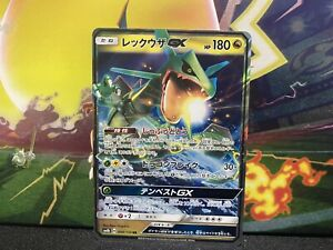 Pokemon Japanese SM8b GX Ultra Shiny Rayquaza GX 098/150 Mint