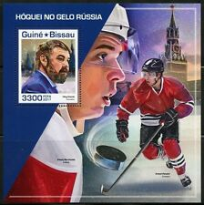 GUINEA BISSAU 2017  RUSSIAN ICE HOCKEY IMPERFORATE SOU SHEET MINT NEVER HINGED