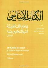 al-Kitab al-asasi Volume 2