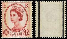 "GREAT BRITAIN 360ap (SG609) - Queen Elizabeth II ""Tagging w Graphite"" (pf28143)"