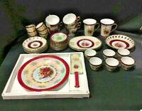 Rare Vintage Lusterware China Collection Tiger Yeti Cosmos Tohki Japan 42 pieces