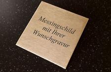 MESSINGSCHILD Türschild - quadratisch120x120mm selbstklebend - mit Wunschgravur