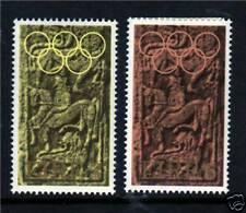 Ireland 1972 Olympic Council SG318/9 MNH
