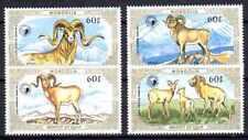 Mongolia 1987 the Chipmunk Yvert N°1508 À 1511 Neuf 1st Choice