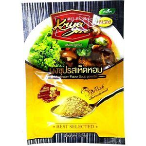 2x Krua J Brand, Vegetarian Soup Powder (Shiitake Mushroom) Healthy Vegan 70g.