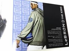 Fashion Catalog NIKE Sport Exclusive Collection 2005