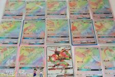 Pokemon Card Lot 20 Cards Rare ONLY Pack! Guaranteed Ultra Rare! EX, GX, Hyper!