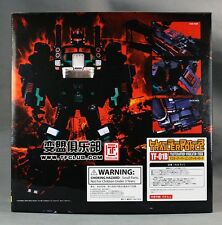 Xovergen TF-01B Robot MasterArmor Prime Trailer Force Figure NEW & STOCK