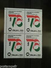 ITALIE ITALIA, 1976, timbre 1255, QUARTINA EXPO PHILATELIQUE neuf** VF MNH STAMP