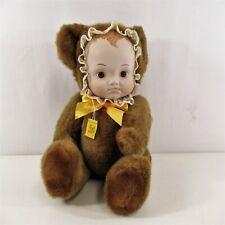 Knott's Berry Farm Crying Baby Face Teddy Bear Vintage 1980s Souvenir Toy Gift