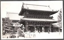 VINTAGE PHOTOGRAPH RPPC 1920'S TOKYO JAPAN TEMPLE PRAYER WORSHIP PHOTO POSTCARD