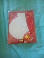 Brand New Paper Chinese Lantern Decoration