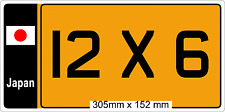 JAPANESE IMPORT NUMBER PLATES  ROAD LEGAL 100% different sizes white or yellow