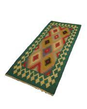 Afghani Wool Kilim, Turkish Design 40 x 90 inches