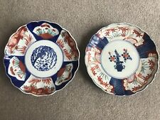 Two Old Imari Antique Japanese Chinese Plates