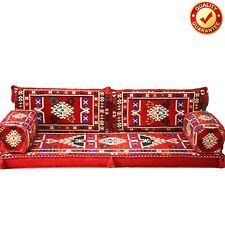 Moroccan Floor Sofa Arabic Seating Turkish Oriental Sofas Set Kilim Only Covers