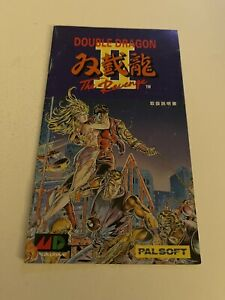 Double Dragon II Sega Mega Drive Japanese Manual Only Authentic Good Condition