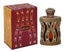 Musk Al Ghazal 30ml Perfumed Oil by Al Haramain - Musk, Leather, Wood, Rose