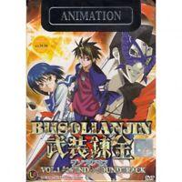 BUSOU RENKIN Vol.1-26End Busolianjin Anime DVD