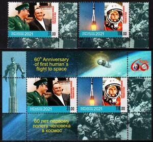 KYRGYZSTAN 2021 SPACE: First Flight of Gagarin - 60. CORNER Set & S/sheet, MNH