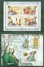 Guinea Bissau 2009 - Georg Friedrich Händel - Komponist - Musikinstrumente