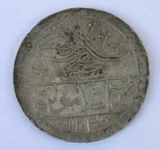 ANTIQUE OTTOMAN EMPIRE / TURKEY ISLAMIC 1203 / 1789 SILVER YUZLUK COIN SELIM III