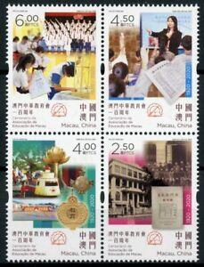 Macao Macau Education Stamps 2020 MNH Chinese Educators Association 4v Block