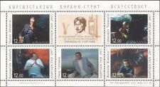 Kyrgyzstan 2007 Art/Artists/Paintings/Portraits/People 5v m/s (s2217f)