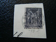 FRANCE - timbre - yvert et tellier n° 103 obl stamp french (A)