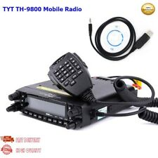 TH-9800 Mobile Radio Quad Band 50W Car Transceiver Walkie Talkie Dual Display