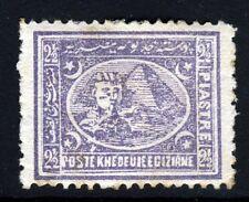 EGYPT 1872 2½pi. Violet VARIETY INVERTED WATERMARK SG 33w MINT