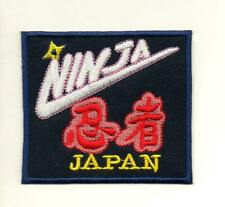 Ninja Japan Character Shuriken P712 Embroidered Iron on Patch High Quality Badge