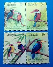 1993 Malaysia Birds --- Kingfishers 4v Stamps (Special Se-Tenant Pairs) Mint NH
