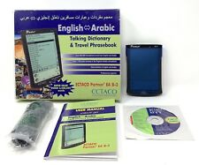 Ectaco Ea B-3 English to Arabic Talking Dictionary & Travel Phrasebook