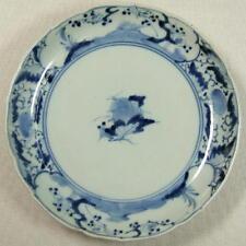 Japanese OLD IMARI Plate ~ SOMETSUKE ~ 1700's  EDO PERIOD   #L266