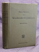 Hertwig Das Werden der Organismen 1922 Geschichte Entwicklung Zufallstheorie sf